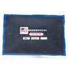 Radial Aramid Patch AR 35 (3ply) 128x181 mm